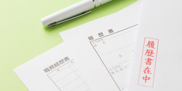 【アパレル業界転職】目に止まる【職務経歴書】書き方と実例!!