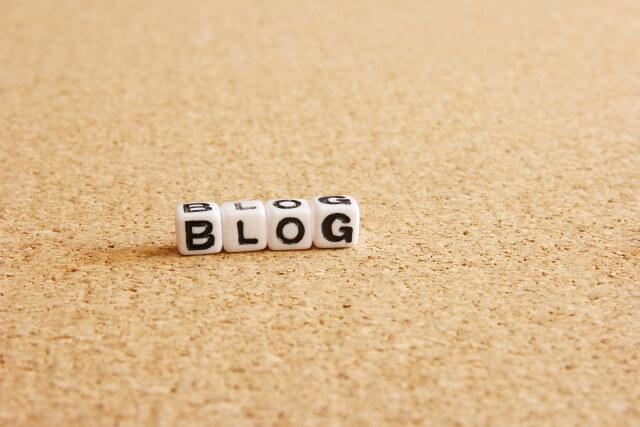 素人ブログが上位表示される為にまずやるべき3つの事。1000pv/月は楽勝!