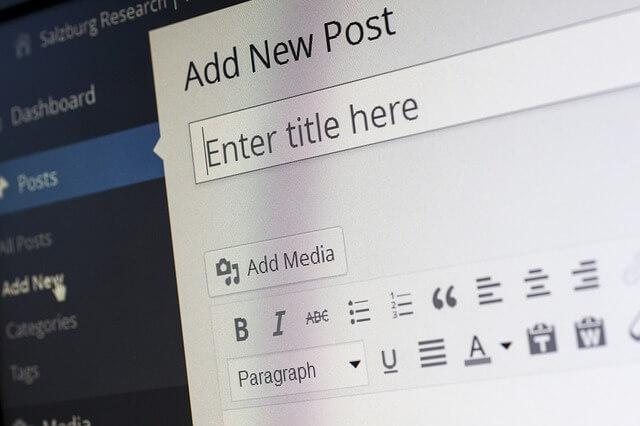 ブログ記事のリライト効果!少しのタイトル変更で検索順位は上がる!